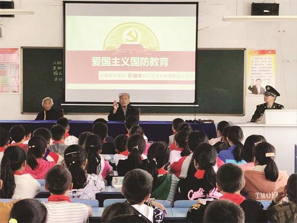 开展国防教育 弘扬爱国精神