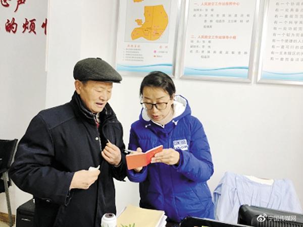 凤凰社区:签订党员承诺书 践行党章履职责