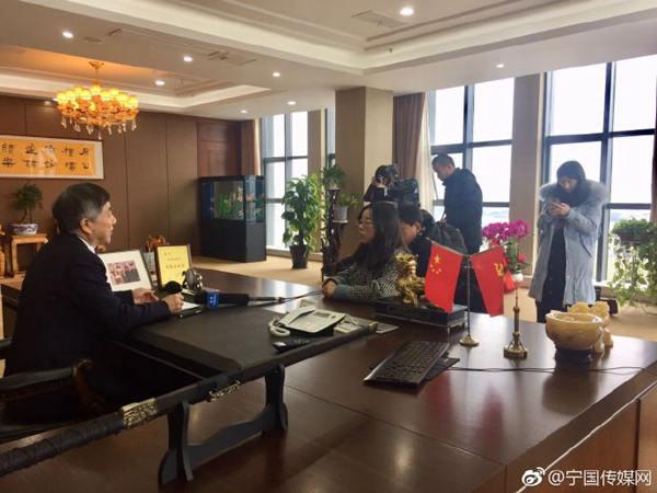 宣城市采访团来我市集中采访功勋企业家金国清、周夏耘